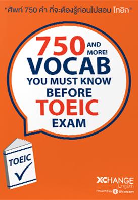 หนังสือรวมคำศัพท์โทอิค (TOEIC) - XChange English